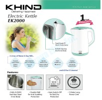 Khind Electric Jug Kettle EK2000